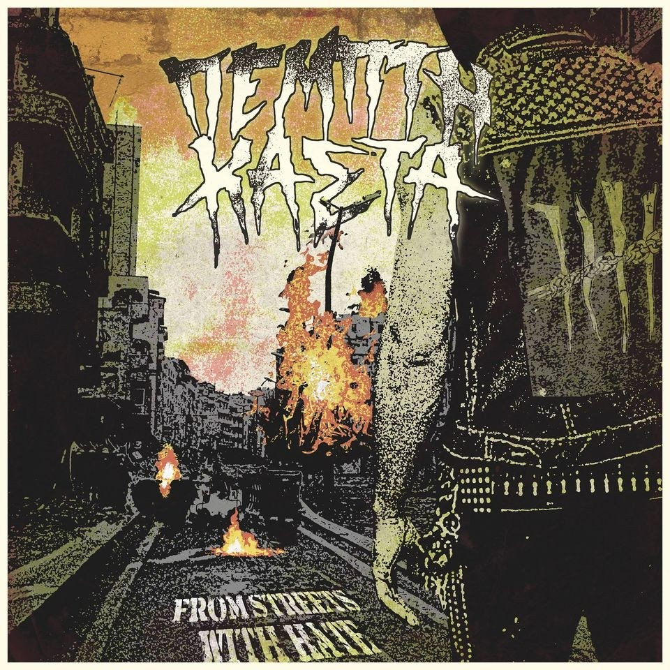 """Pempti Kasta - """"From Streets With Hate"""" 12""""LP lim.300"""