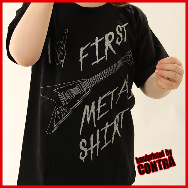 My first Metalshirt - Kids Shirt