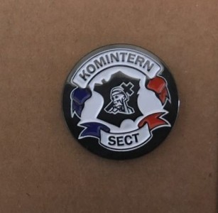 Komintern Sect - classic logo - Metal-Pin