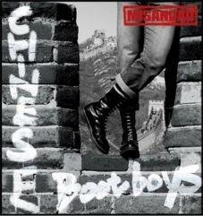 """Misandao - Chinese Bootboys 12""""LP"""