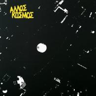 "Allos Kosmos - S/T 12""GF-LP lim.500 black (feat members of Bootstroke!)"