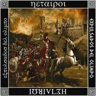 Hetairoi - Expulsados Del Olimpo CD