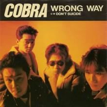 """COBRA- Wrong way 7""""Ep"""" - 1986 (JAP IMP.)"""