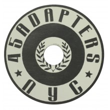 45 Adapters - Single 45rpm Adapter