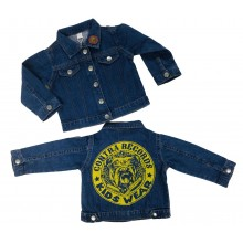 "Contra Records ""Kids Wear - Bulldog"" Kids Jeansjacket"