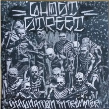 "Ghost Street - Stagnation In Trümmer 12""LP"