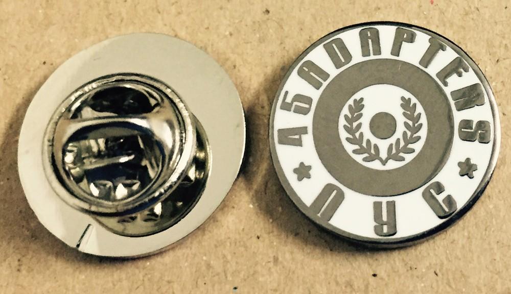 45 Adapters - Metal-Pin