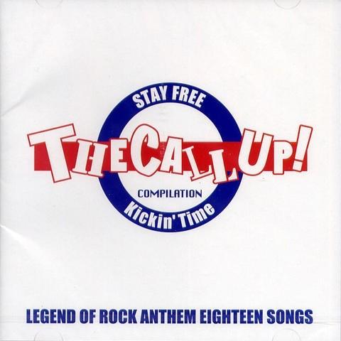 V/A The Call Up! - compilation CD (JAP IMP.)