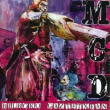 """MCD - BILBOKO GAZTETXEAN 12""""LP"""