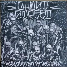 "Ghost Street - Stagnation In Trümmer 12""LP lim.120 green spl."