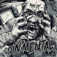 """Rake-Off - Goin'Mental 12""""LP, Single Sided, Picture Disc"""
