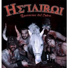 "Hetairoi - ""Guerreros Del Cobre"" 12""LP brown"